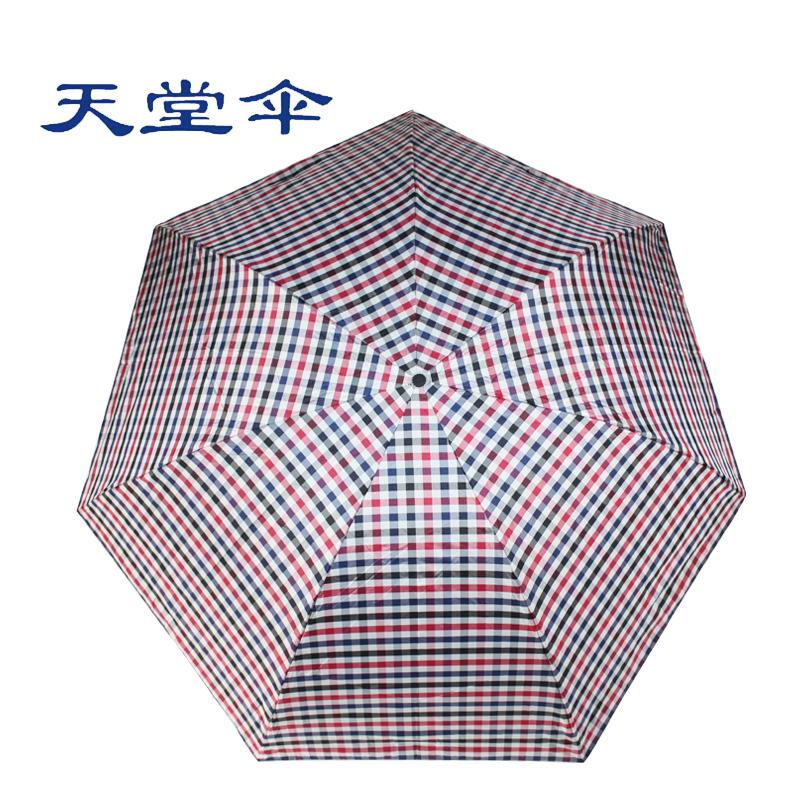 【天堂伞】天堂伞英伦格黑胶防晒晴雨伞(53CM*7K/把)