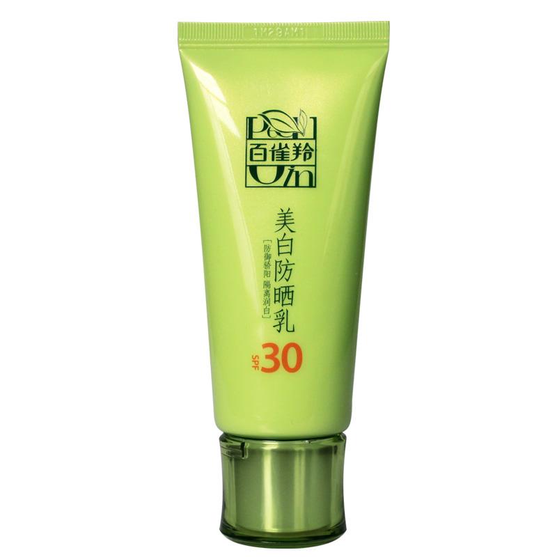 【百雀羚】百雀羚美白防晒乳SPF30(60g/支)