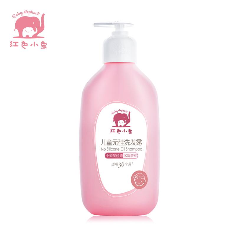 【红色小象】儿童无硅洗发露 530ml