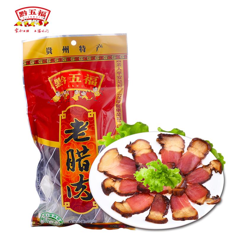 黔五福老臘肉400g
