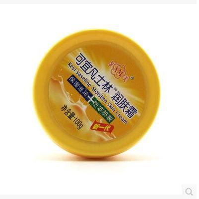【显美凡士林 】显美凡士林润肤霜(保湿滋润+防冻防裂)(100g)