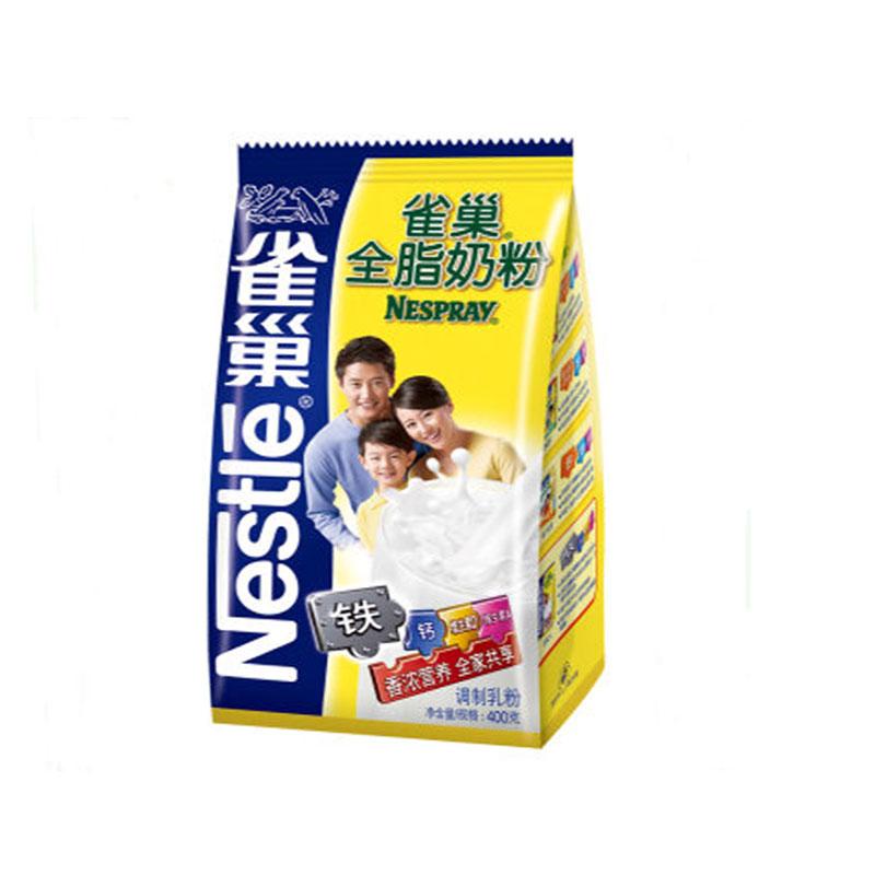 雀巢全脂奶粉(400g)(吉2)
