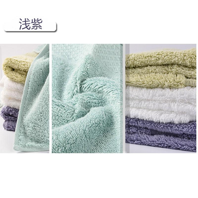 PLUS會員 · 【合舟生活】-埃及棉毛巾(淺紫)(38*78cm)