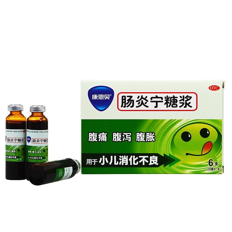 【康恩貝】 腸炎寧糖漿 (6支裝)