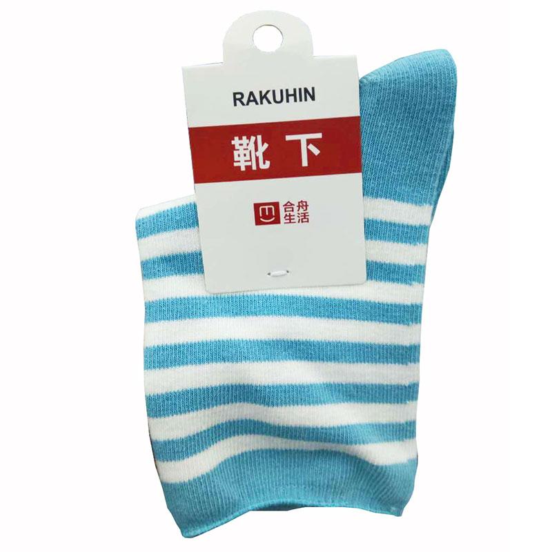 合舟生活-卷边条纹女袜22-24cm(浅灰蓝色)