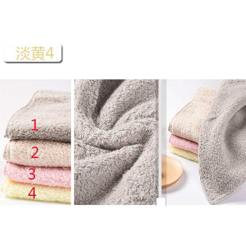 合舟生活-皇家超柔毛巾(淡黄)34*75cm