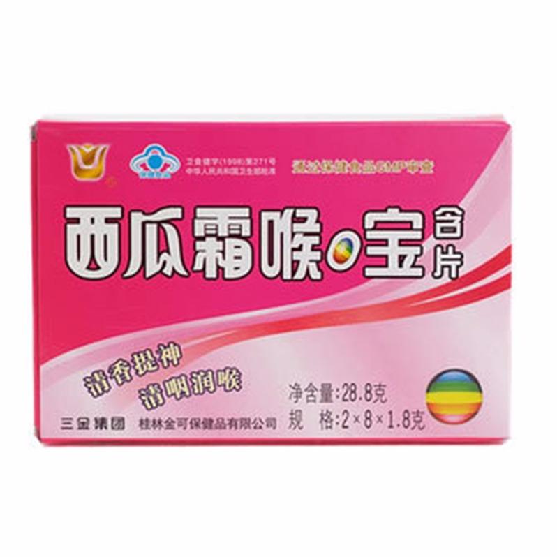 【三金】西瓜霜喉口寶含片話梅味1.8g*16片