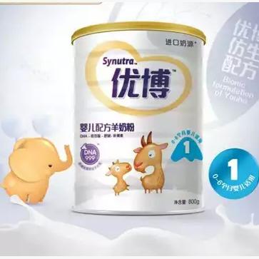 圣元優博羊奶粉較大嬰兒配方羊奶粉(6-12個月)2段800g