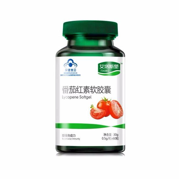 健康匯*艾塔斯堡番茄紅素軟膠囊(統)