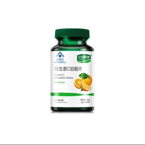 健康匯艾塔斯堡維生素C咀嚼片(統)