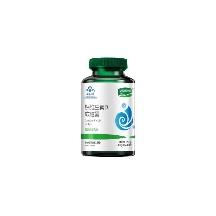 健康匯艾塔斯堡鈣維生素D軟膠囊(統)
