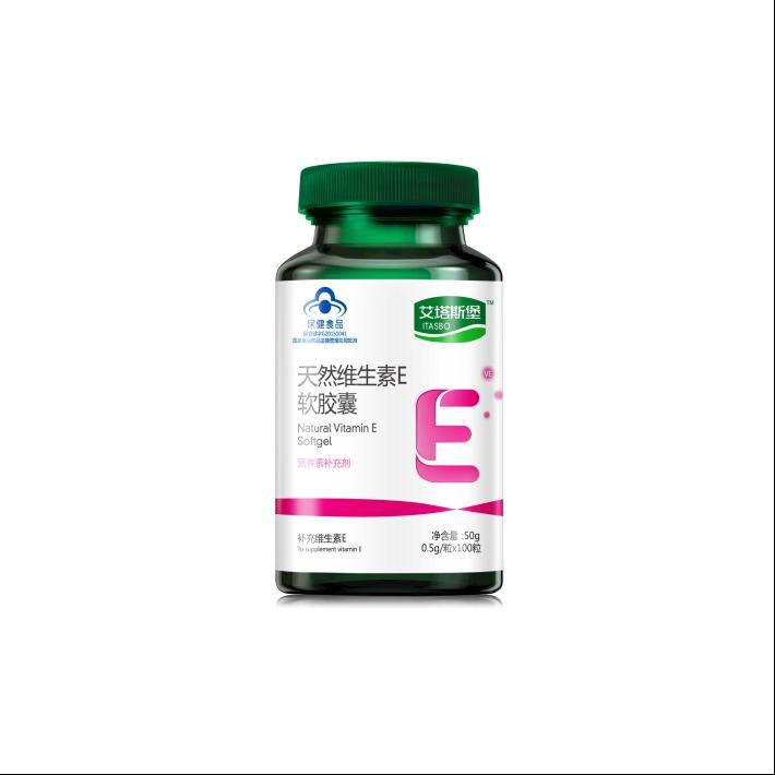 健康匯*艾塔斯堡天然維生素E軟膠囊(統)
