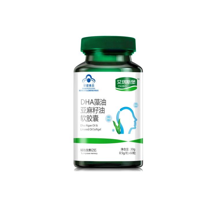 健康汇*艾塔斯堡DHA藻油亚麻籽油软胶囊 (统)