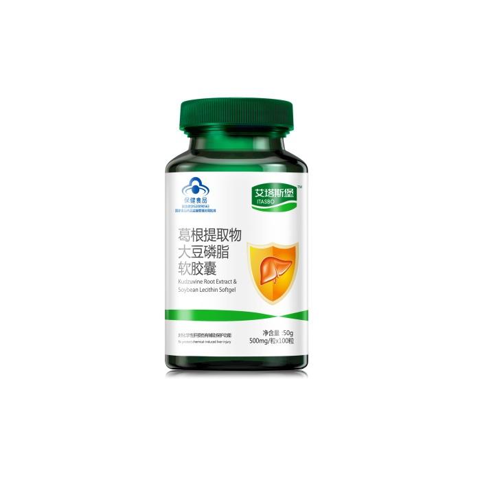 健康汇艾塔斯堡葛根提取物大豆卵磷脂软胶囊(统)