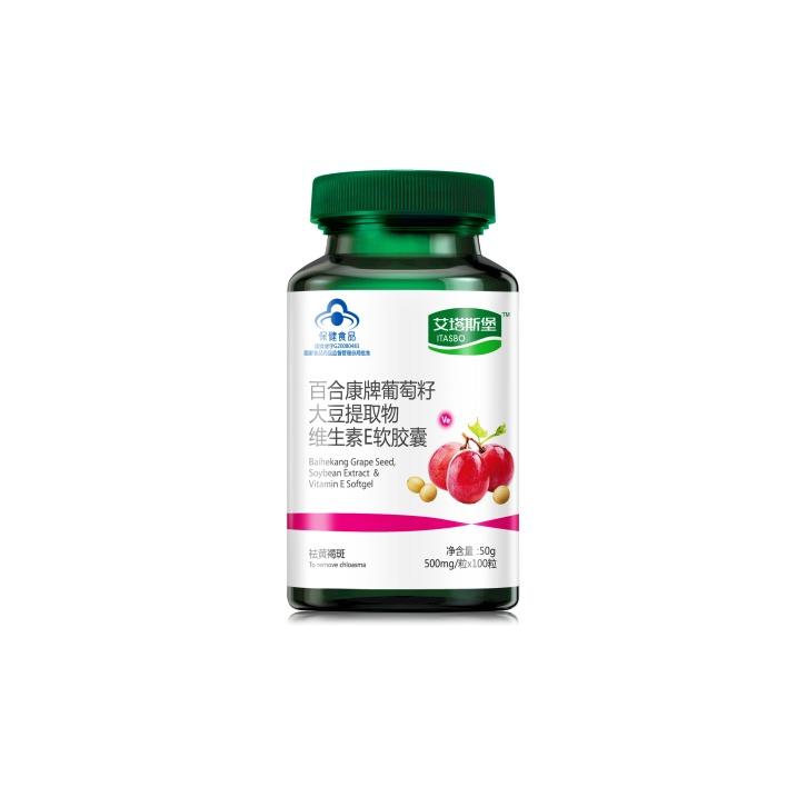 健康匯*艾塔斯堡百合康牌葡萄籽大豆提取物維生素E軟膠囊(統)