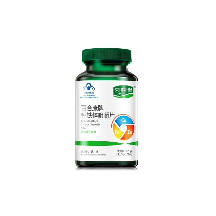 健康匯*艾塔斯堡百合康牌鈣鐵鋅咀嚼片(統)