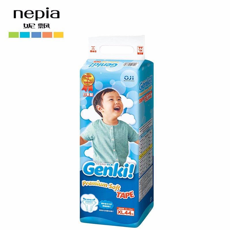 宝宝惠 · 妮飘Genki婴儿纸尿裤(XL)44片