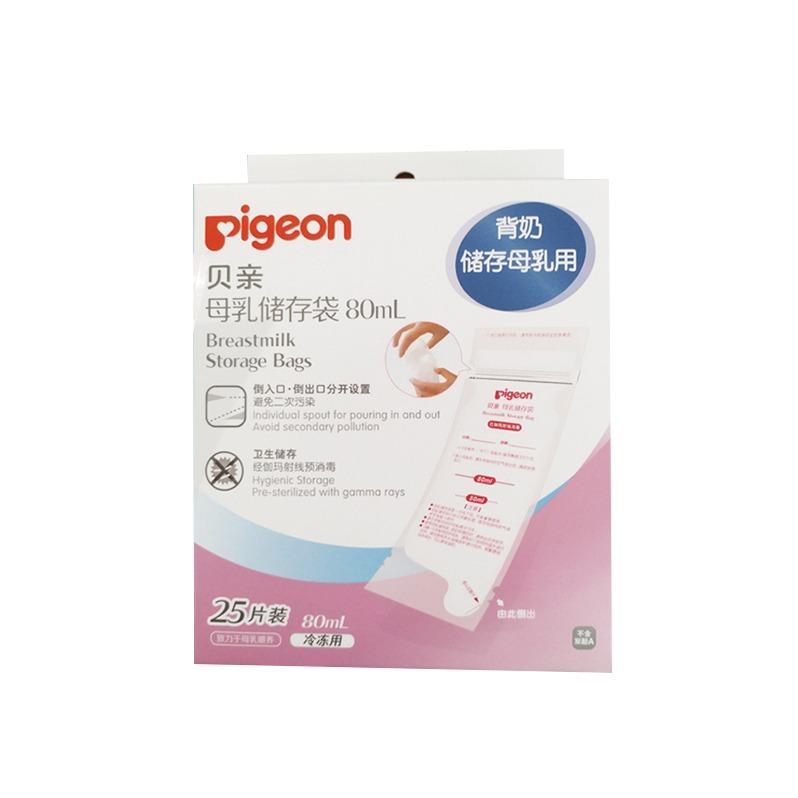 【贝亲】母乳保存袋QA36