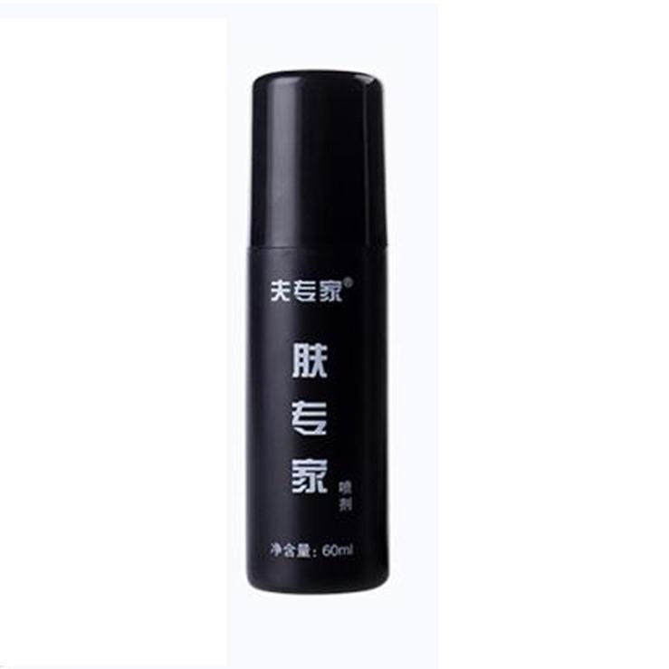 谷幽兰肤专家喷剂60ml(统)