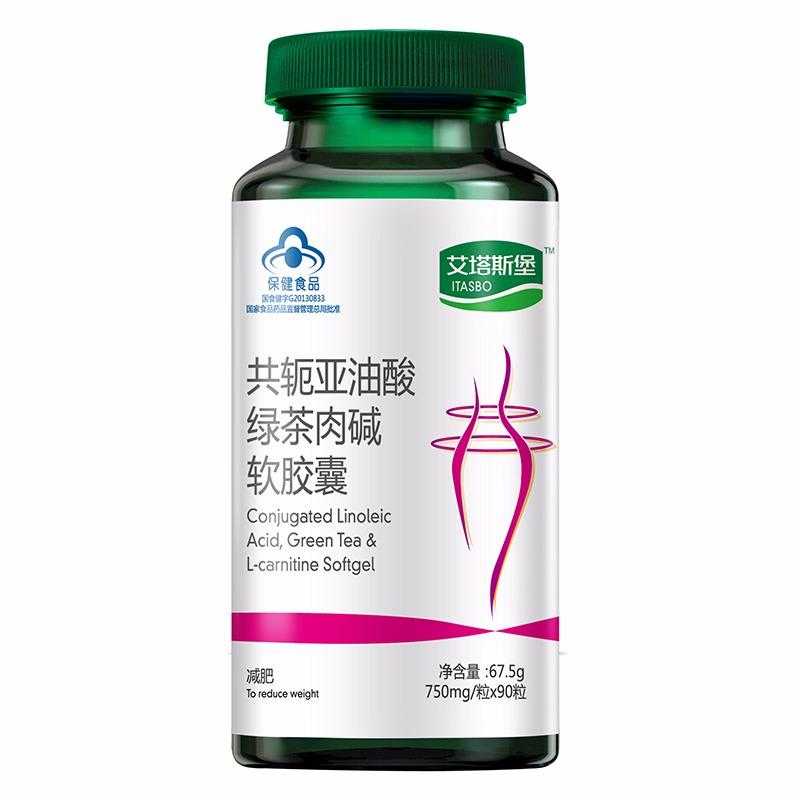 健康匯*艾塔斯堡共軛亞油酸綠茶肉堿軟膠囊