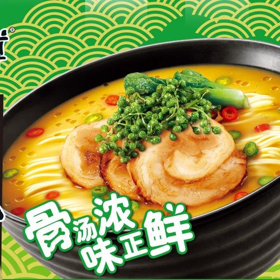 【康師傅】方便面(KSF)熬制高湯 藤椒豚骨桶面 泡面 (圖片僅供參考)
