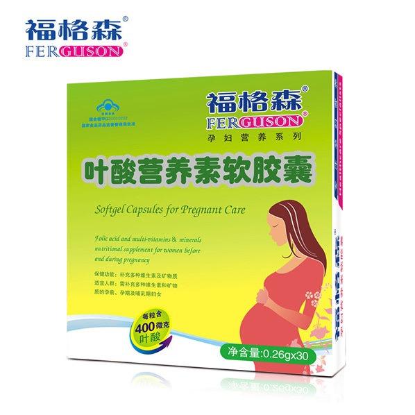 【福格森】葉酸營養素軟膠囊30粒