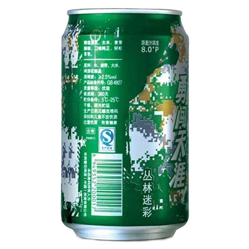 雪花勇闖天涯迷彩啤酒330ml