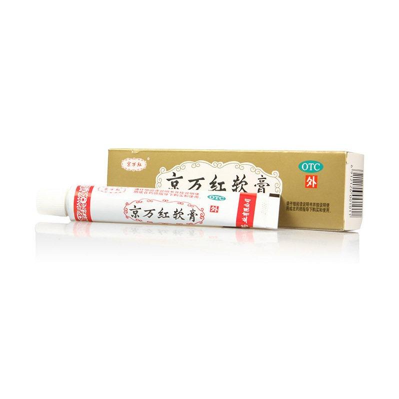 京万红软膏(天津达仁堂)2