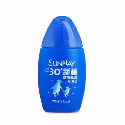 曼秀雷敦新碧防晒乳液冰凉型(SPF30+)35g