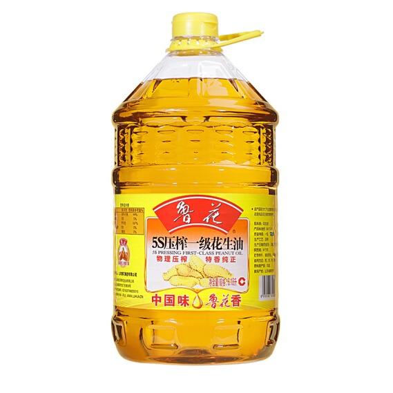 【山東魯花 】魯花一級壓榨花生油  5L