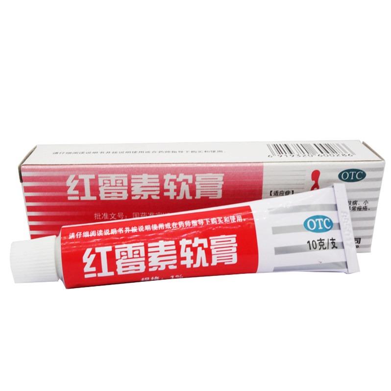 【科瑞】紅霉素軟膏 10g