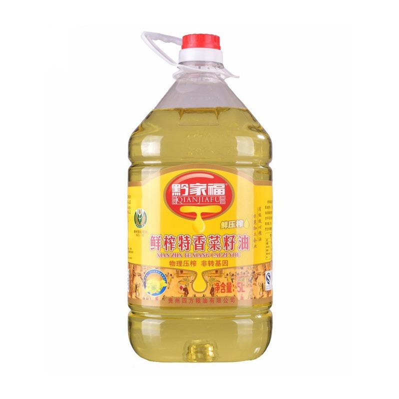 【黔家?!旷r榨特香菜籽油 三級油  5L