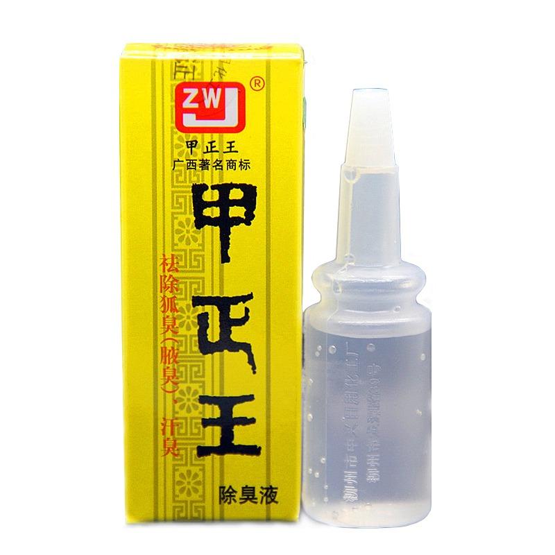 【柳州中興】甲正王12ml