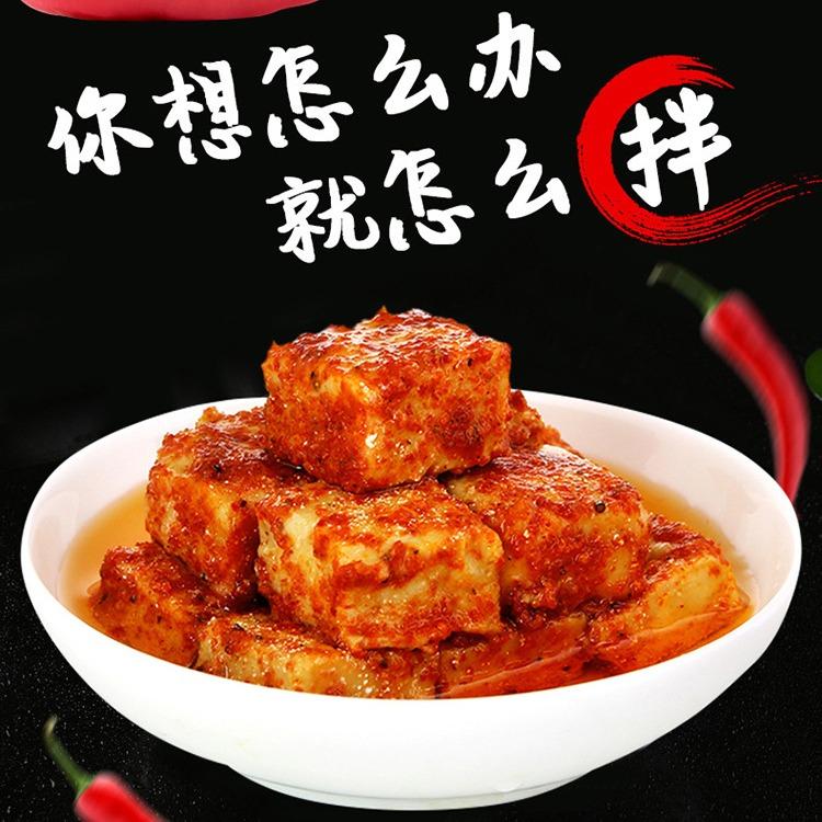 【老干媽】陶華碧 老干媽風味腐乳  260g   老干媽腐乳 貴州特色霉豆腐