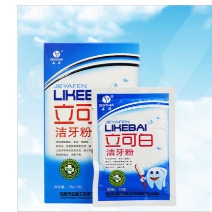 森源立可白洁牙粉  10g*3包