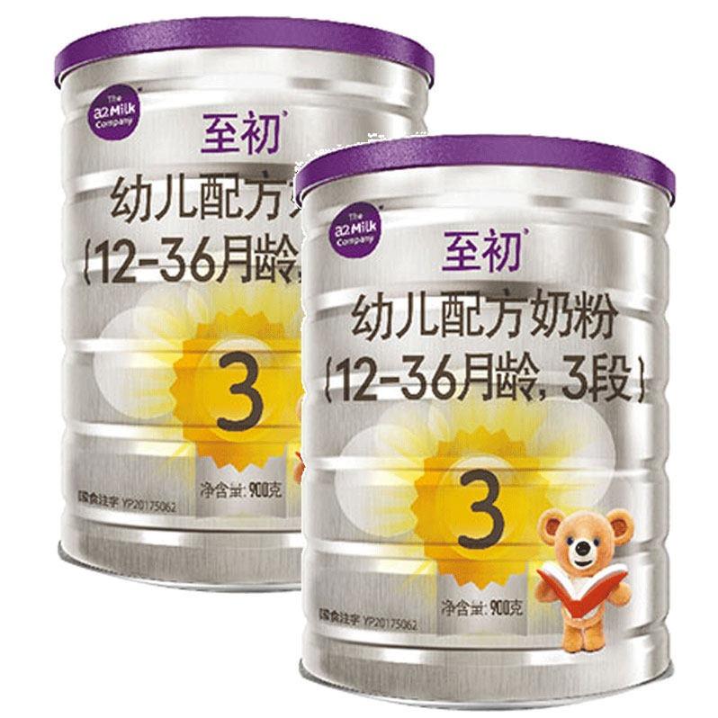 α2白金幼兒配方奶粉3段900g母嬰特惠