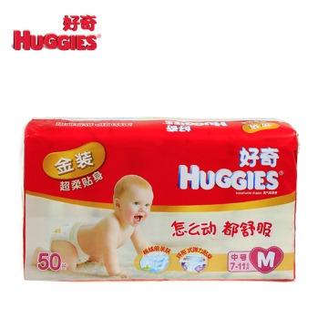寶寶惠 · 【好奇】金裝貼身舒適紙尿褲超值裝中號50片(吉2)