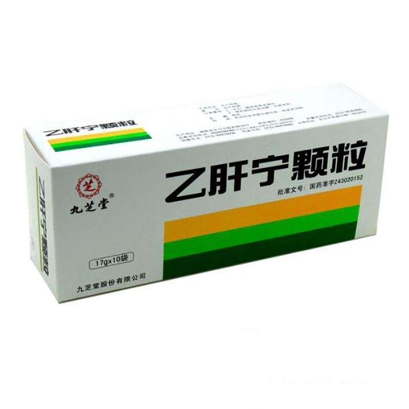 【九芝堂】乙肝寧顆粒17g*10袋RX