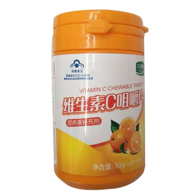 健康汇· *艾塔斯堡维生素C咀嚼片(艾金)创客