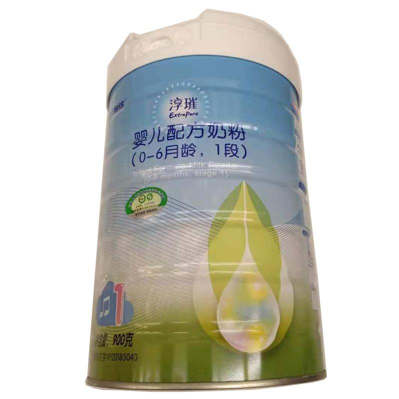 宝宝惠 · 澳优淳璀有机婴儿配方奶粉1段900g(吉2)(康3)
