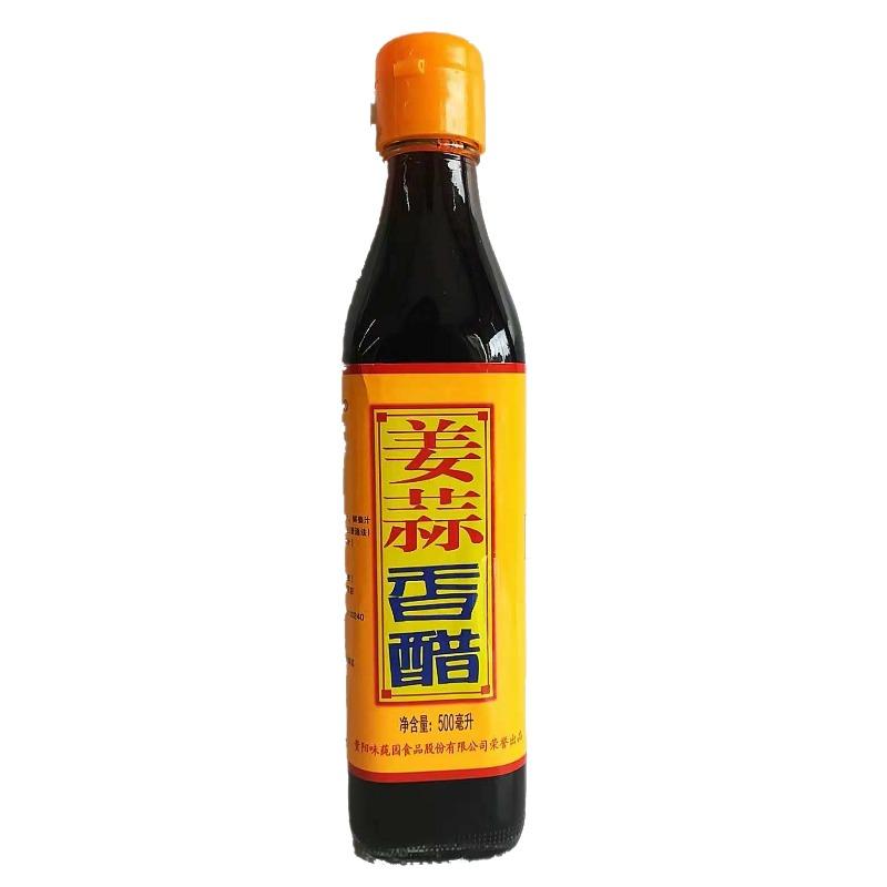 姜蒜香醋500ml