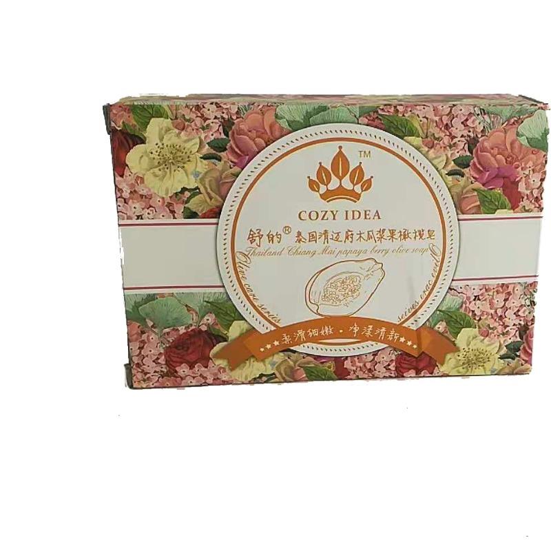 舒的泰國清邁府木瓜漿果橄欖皂  100g