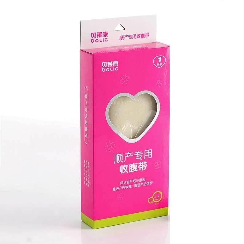 【贝莱康】孕妇专用防辐射围兜 健康美丽同行