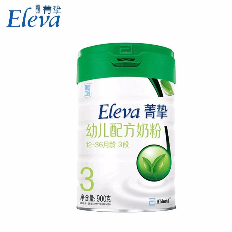 寶寶惠 · 【雅培】菁摯有機系列奶粉3段幼兒900g(吉2)