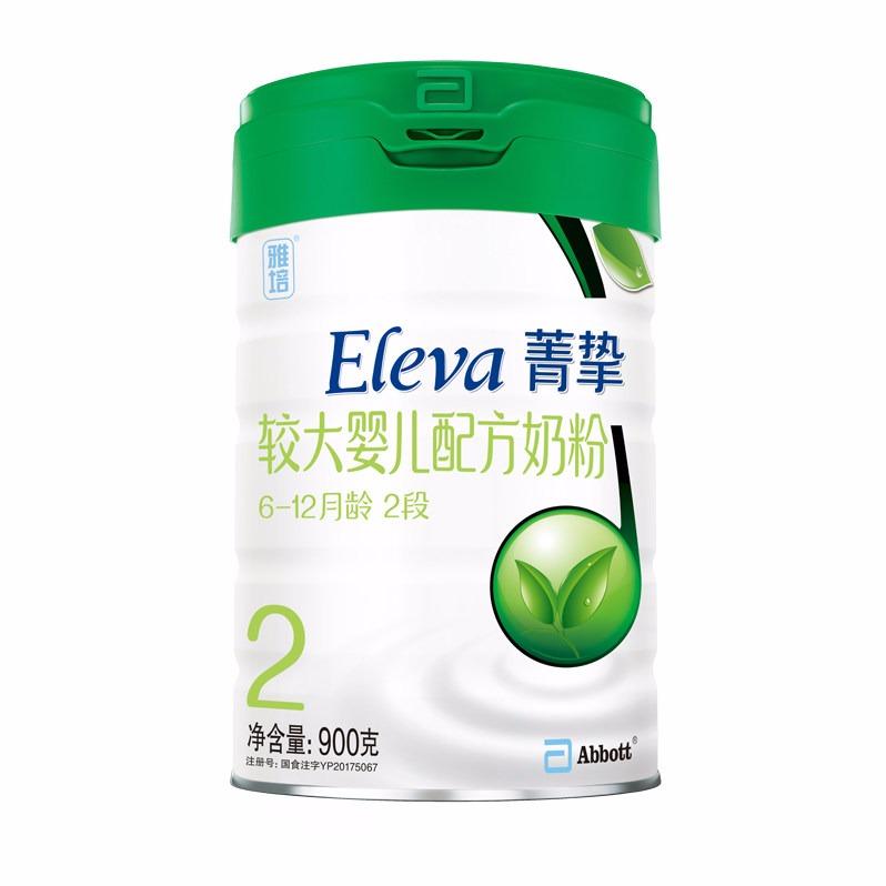 【雅培】菁挚有机系列奶粉2段6-18个月900g