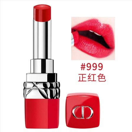 全球購 · 香港直郵【迪奧】 法國Dior  紅管口紅  1支  新款紅管999#   新款紅管唇膏 惹火藍星口紅   限量款