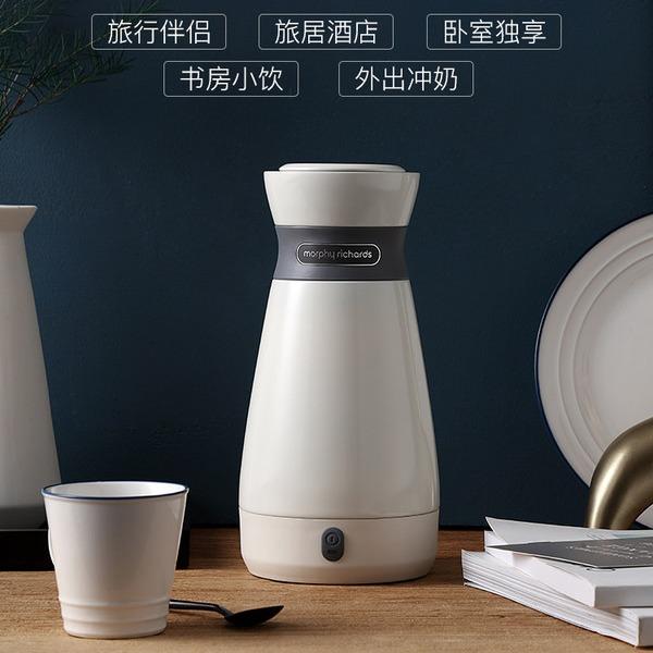 精致生活 · 摩飞便携式烧水壶电热水壶全自动家用小型保温一体旅行折叠电水壶