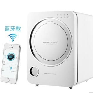 精致生活 · 韩国Smartcare婴儿奶瓶消毒柜PT-01蓝牙太空银25L