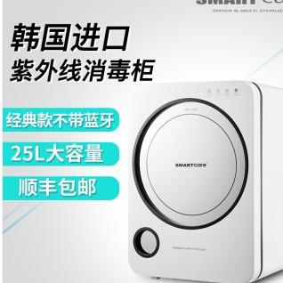 精致生活 · 韩国Smartcare婴儿奶瓶消毒柜PT-01非蓝牙银色25L