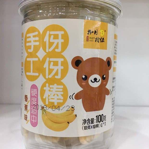香蕉味台湾手工磨牙棒C13